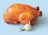 Recette de la Dinde farcie à la cerise et aux noix de pécan